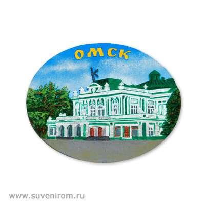 Сувениры и подарки города Омска
