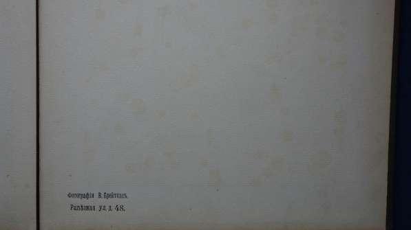 Юбилейный альбом «LXXV (75) выпуск СПб. Духовной Семинарии в Санкт-Петербурге фото 4