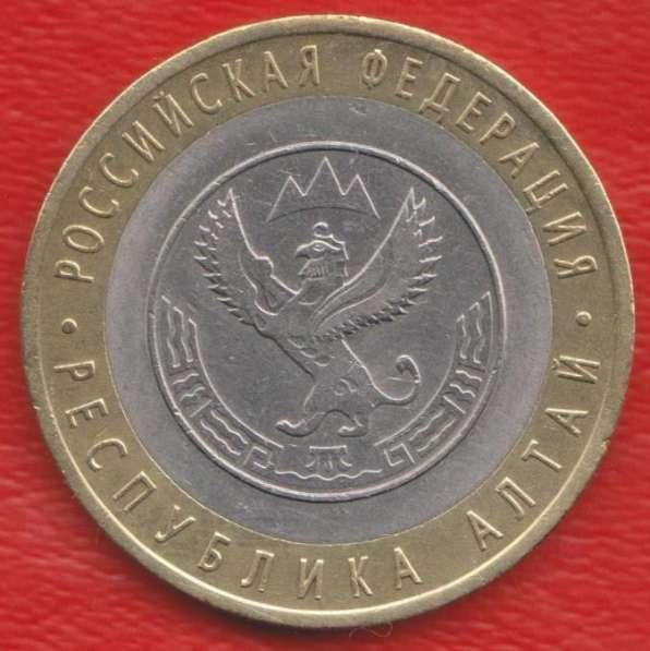 10 рублей 2006 СПМД Республика Алтай
