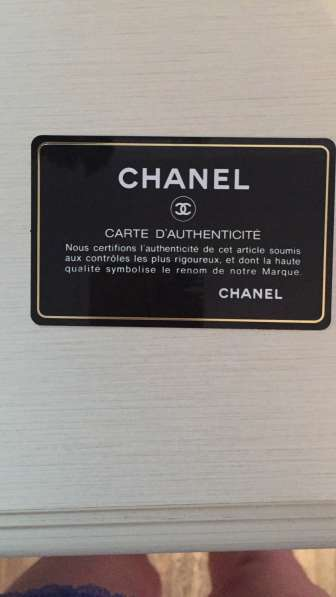 "Сумка ""Chanel "" big boy croco в"