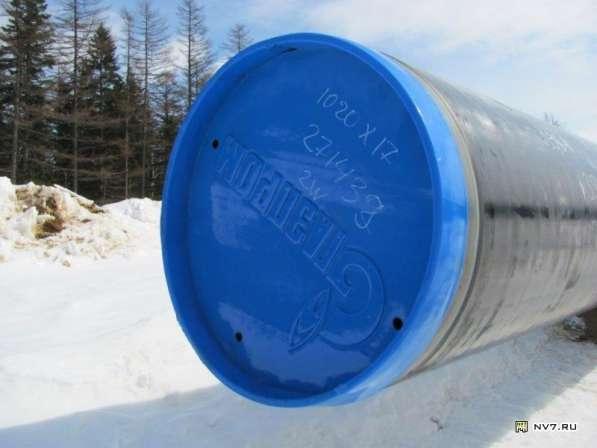 Крышки синие пластиковые Газпром