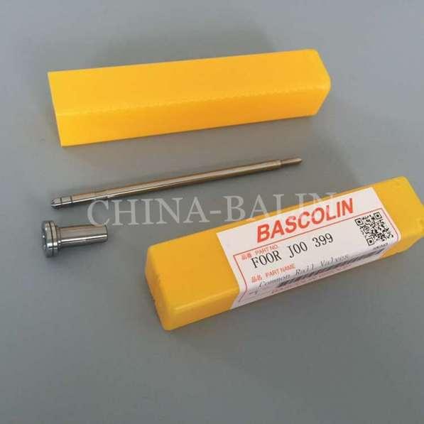 BOSCH control valve F00R J02 213, 0445120040