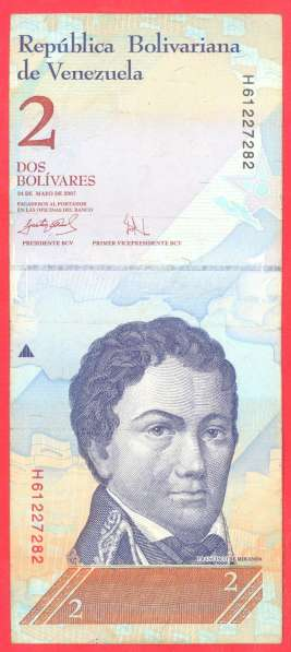 Венесуэла 2 боливара 2007 г