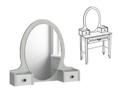 Классика Зеркало