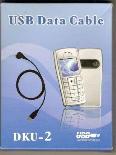 USB Kабель Nokia 6131 + CD