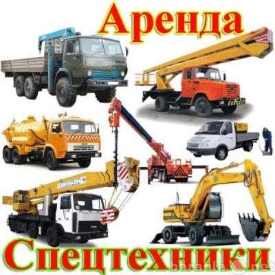 Асфальт в Санкт-Петербурге Цены на 20% ниже городски
