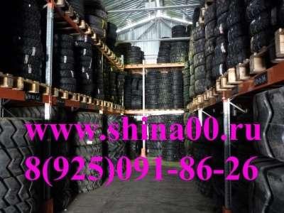 Предлагаем Китайские шины для спецтехники со склада