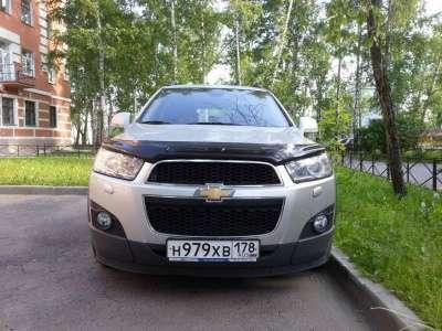 автомобиль Chevrolet Captiva