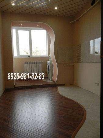 Отделка квартир, офисов, нежилых помещениий. Монолитное строительство