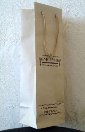 Бумажные пакеты из эфалина для упаковки бутылок с алкоголем