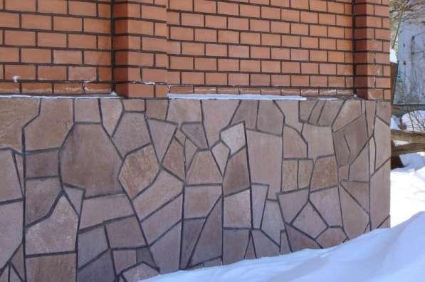 Природный камень (лемезит)