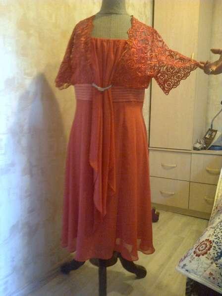 Платье продаю в Краснодаре