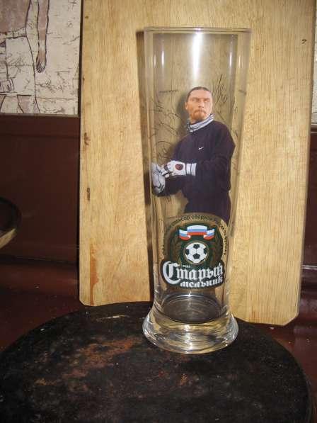 Пивные стаканы Старый мельник-ВРАТАРЬ. Футбол кубок 2004г
