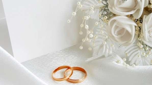 Подарю Бесплатно Свадьбу