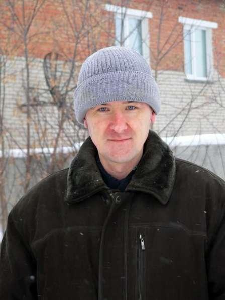 Сергей, 48 лет, хочет познакомиться