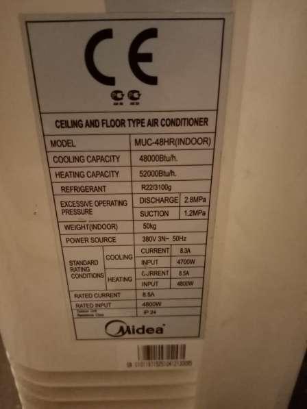 Продаю сплит напольно-потолочный Midia MUC 48 hr в Таганроге