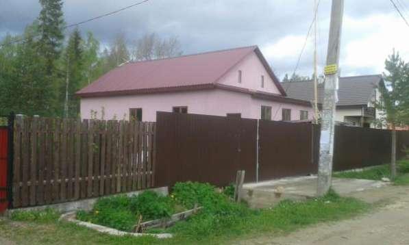 Дом 225 м² на участке 15 сот.
