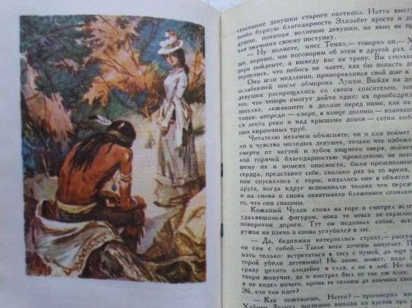 Фенимор Купер. Собрание сочинений в 7-ми томах (комплект) в фото 4