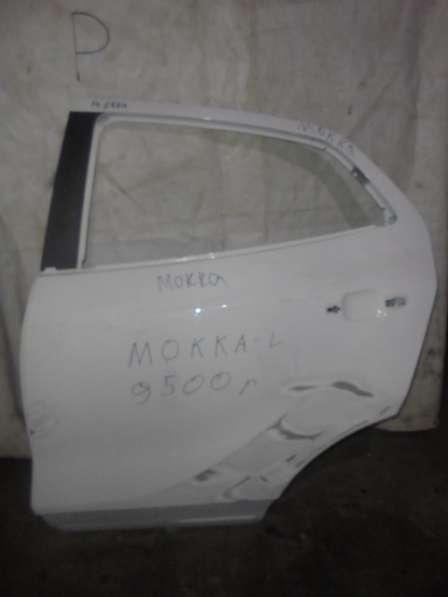 Дверь на Опель Мокка