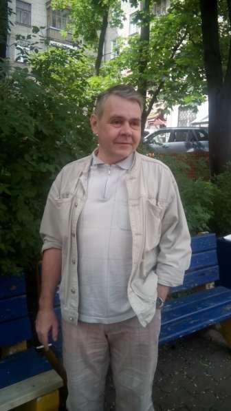 Ди ма, 50 лет, хочет познакомиться в Москве