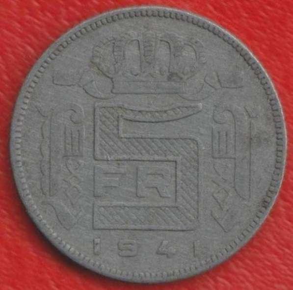 Бельгия 5 франков 1941 немецкая оккупация фламандская надп