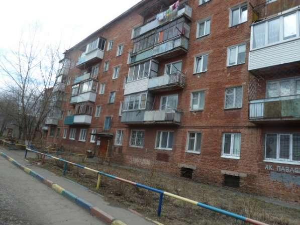Продается однокомнатная квартира, Академика Павлова, 31