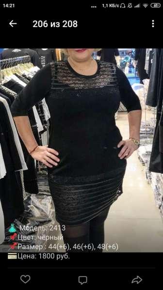 Для магазина готовый ассортимент женской одежды