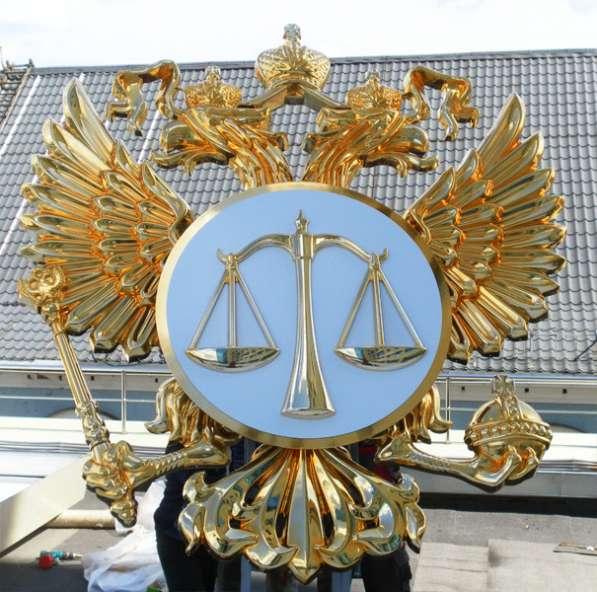 Курсы подготовки арбитражных управляющих ДИСТАНЦИОННО в Забайкальске фото 3