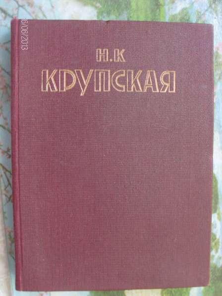 Книги журналы в Москве фото 12