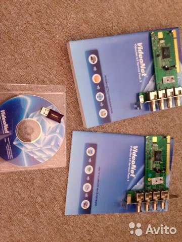 Video Net8 + 2 платы TinyVN4