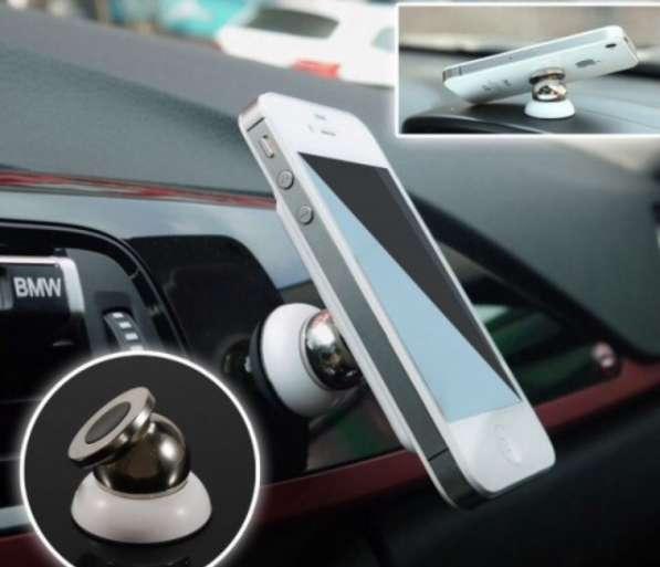 Магнитный держатель для телефона в автомобиль
