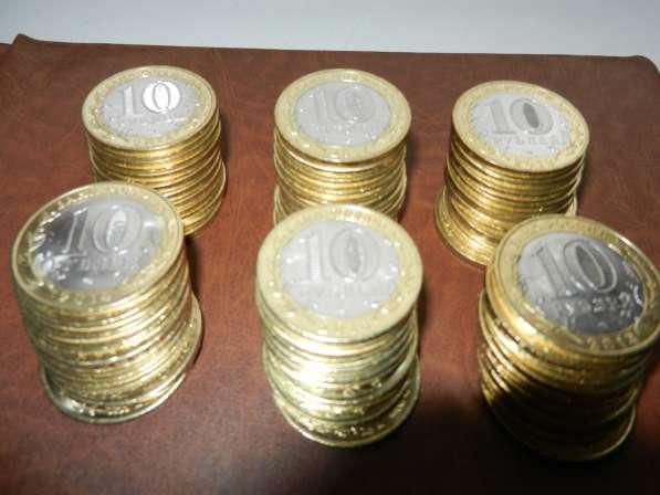 Монета 10руб биметалл 2016г белгородская область