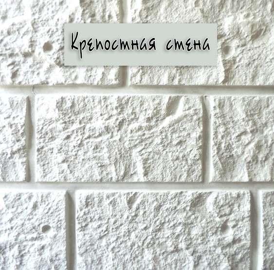 Фасадная термоплита с утеплителем в Симферополе