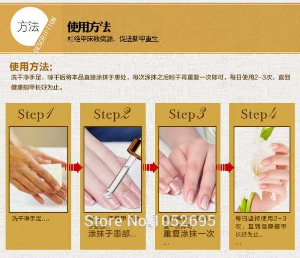 средство от грибка ногтей в Липецке фото 6