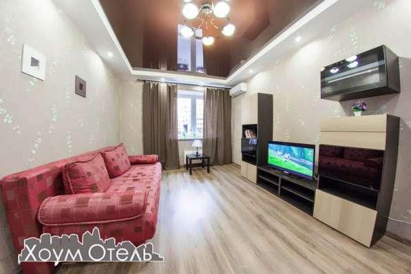 Двухкомнатная квартира, ул. Бакалинская 19