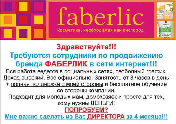 Маркетолог в российскую международную компанию