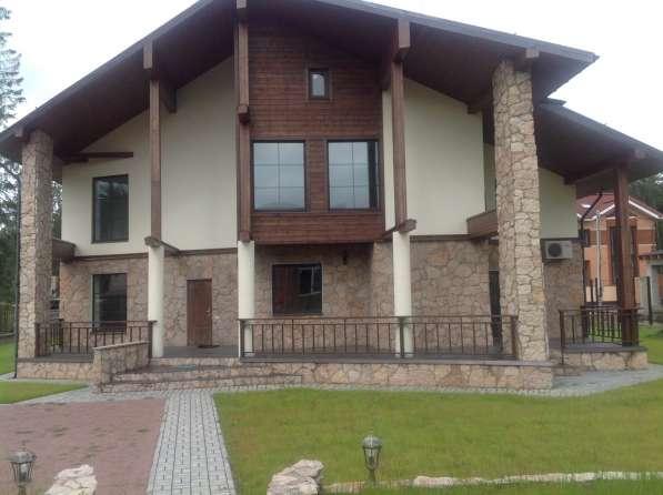 Дом для круглогодичного проживания