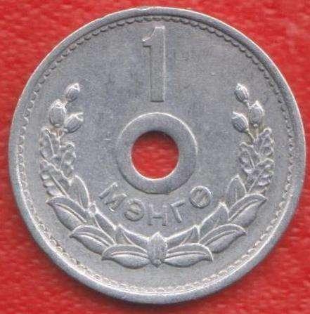 Монголия 1 мунгу 1959 г.