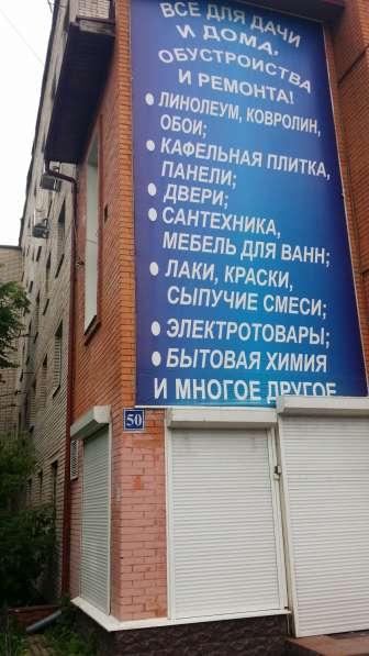 Продается 1 к. кв. в г. Пушкино, Московский проспект, д. 50 в Пушкино фото 7