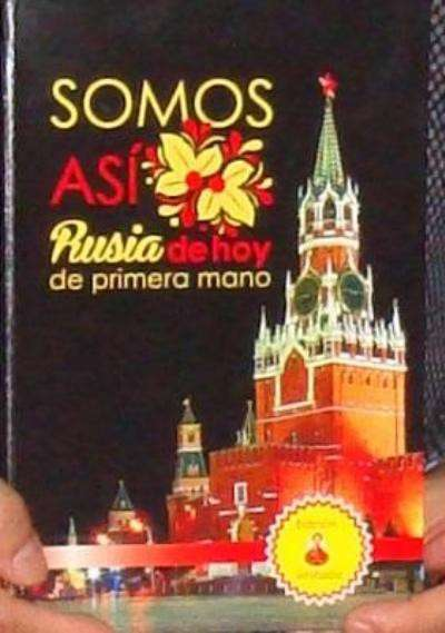 Уникальная книга о жизни в России на испанском языке