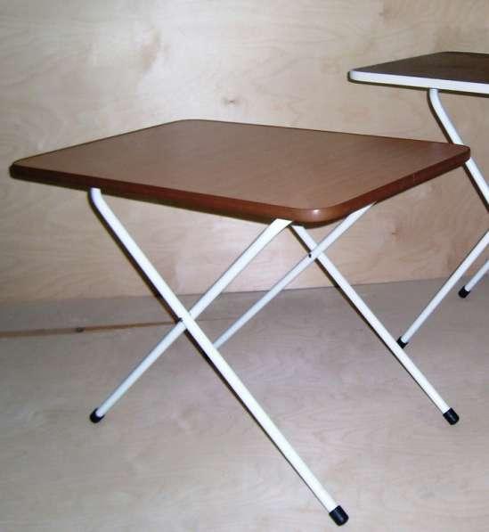 Стол складной 50х75