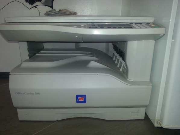 Лазерный принтер/копир MB OFFICECENTER 316