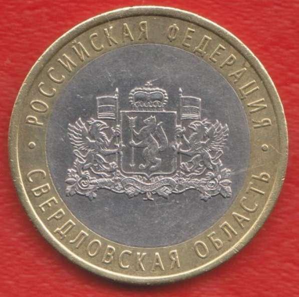 10 рублей 2008 г. СПМД Свердловская область
