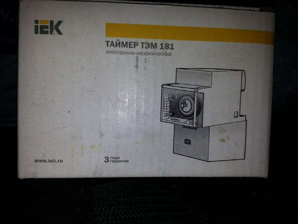 Таймер ТЭМ181
