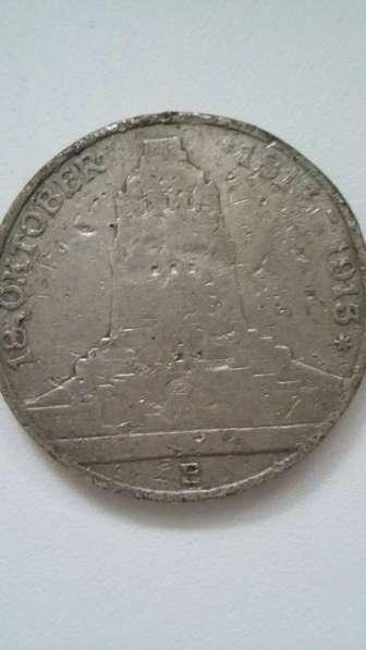 Три старинные монеты продаю