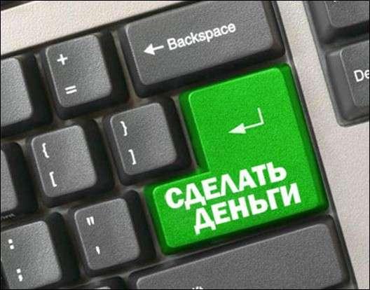 Подработка в свободное время в сети
