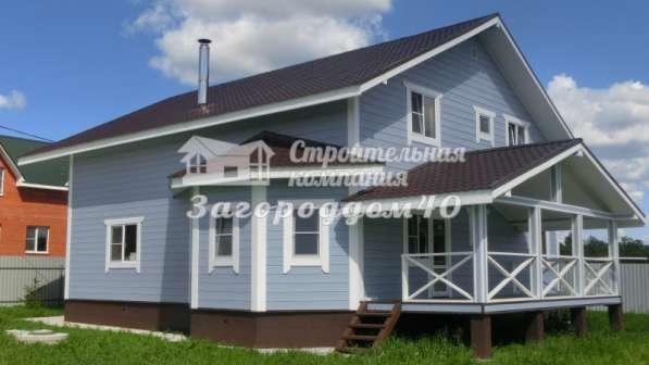 Продажа дома Киевское шоссе, г. Балабаново