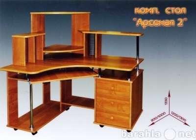 Компьютерные столы. Мебель от производителя Мебель на заказ