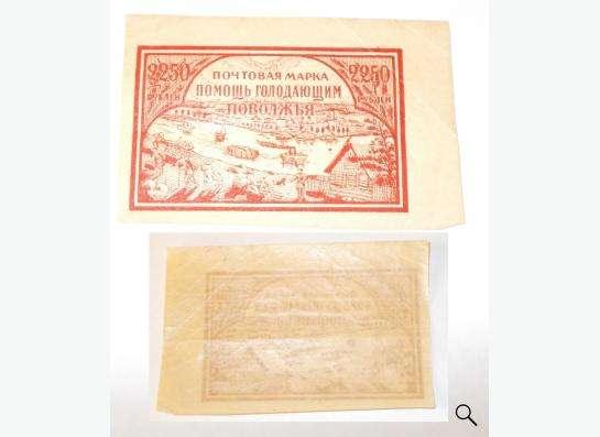 марки почтовые в Челябинске