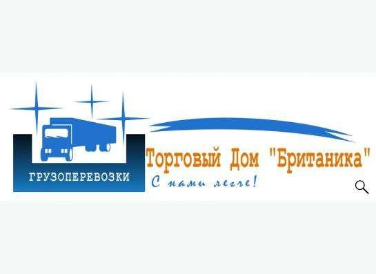 Грузоперевозки до 3 тонн г. Калининград и область